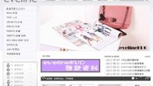 Eveline KUO evenline0205 樂雅文服裝行