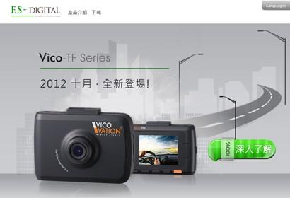 宇祥數位科技股份有限公司