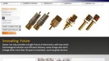 憶中科技有限公司 SAMAR TECHTRONIC CORP.