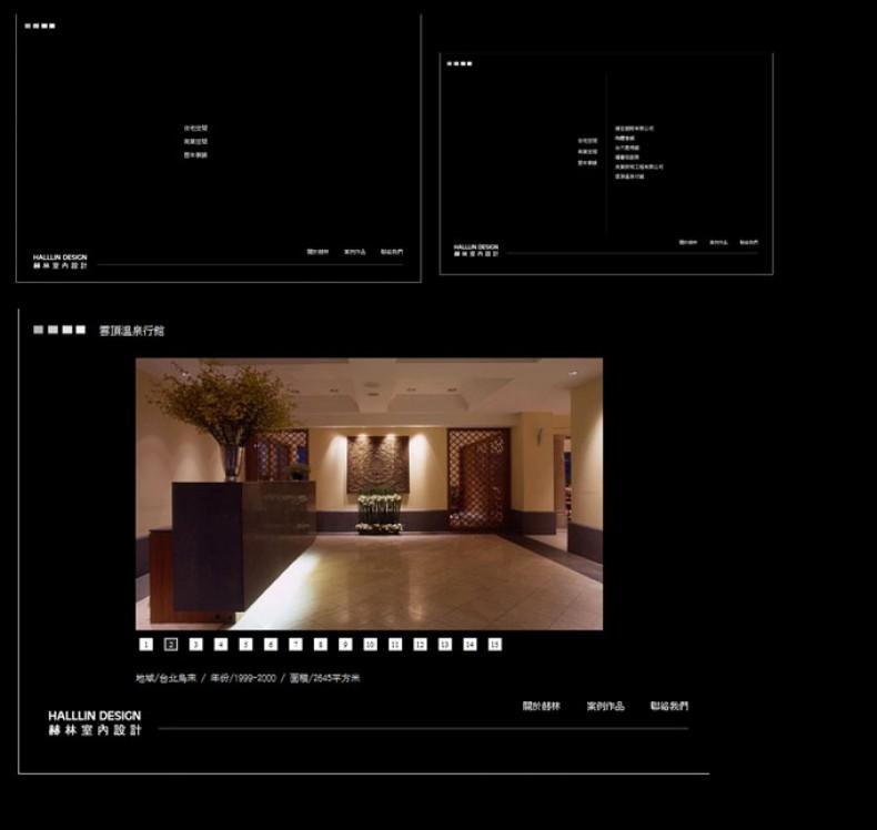 馬克錸網站設計 > 網站設計圖展示 赫林室內設計